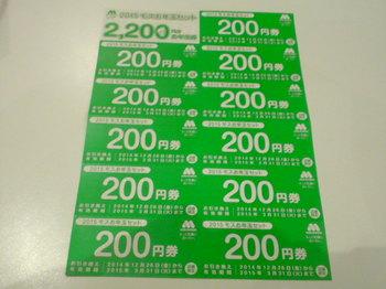 SN3D0008.JPG