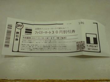 SN3D0015.JPG