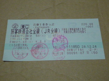 SN3D0021.JPG