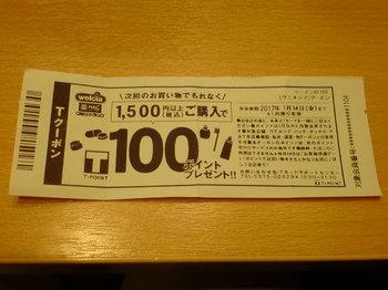 SN3D0028.JPG