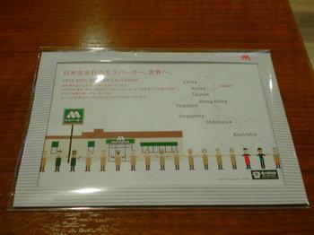 SN3D0030.JPG