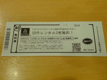 SN3D0076.JPG