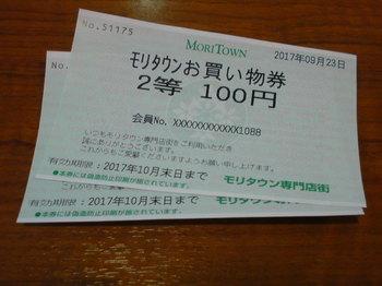 SN3D0079.JPG