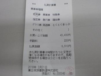SN3D0355.JPG