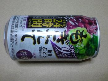SN3D0807.JPG