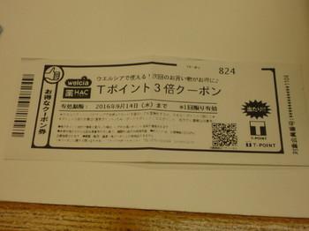 SN3D0960.JPG