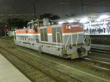 SN3D1134.JPG