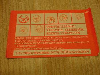 SN3D0047.JPG