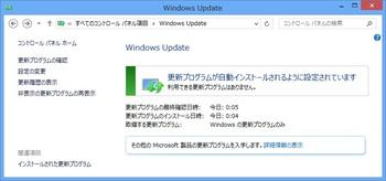 win8pro_windows_update.jpg
